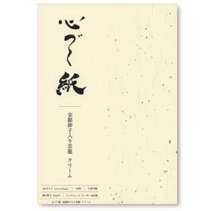 OA和紙 心づく紙 金銀砂子入り雲龍 クリーム A4 10枚 インクジェット・レーザー対応 1743046|seirindou