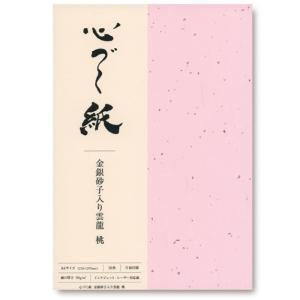 OA和紙 心づく紙 金銀砂子入り雲龍 桃 A4 10枚 インクジェット・レーザー対応 1743053|seirindou