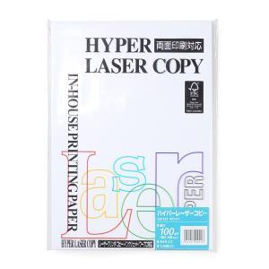 商品特長 両面印刷対応の高品質中性紙。 カラーレーザープリンタ・カラーコピーにおいて最高の印刷効果を...