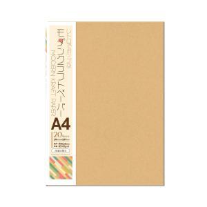 モダンクラフトペーパー A4 オーク 20枚入 ナ−MK283 Nagatoya