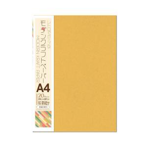モダンクラフトペーパー A4 シナモン 20枚入 ナ−MK287 Nagatoya