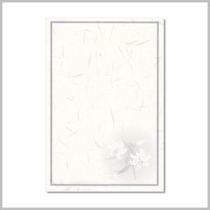 喪中はがき インクジェット 柄入 和風「冴」(20枚) 喪中用 郵便枠 ハ044|seirindou