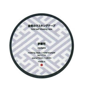 金箔のマスキングテープ 紗綾形|seirindou