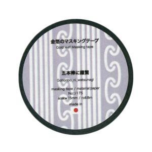 金箔のマスキングテープ 五本棒に鐶繋(かんつなぎ)|seirindou