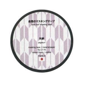 金箔のマスキングテープ 矢絣|seirindou