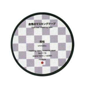 金箔のマスキングテープ 市松|seirindou