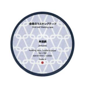 金箔のマスキングテープ 神通網|seirindou