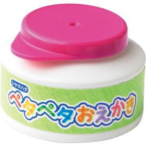ペタペタおえかき 単品 マゼンタ シャチハタ|seirindou