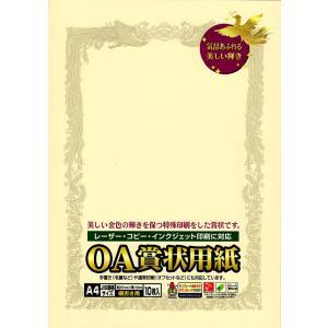 賞状用紙 OA賞状用紙 クリーム A4判 横書用 10枚入り タカ印 10-1068|seirindou