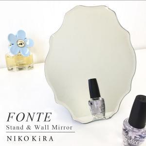 おしゃれ 鏡 ミラー 壁掛けミラー ウォールミラー スタンドミラー 卓上ミラー 卓上鏡 メイク鏡 化...