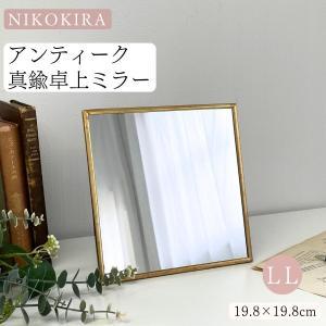 鏡 ミラー おしゃれ スタンド スタンドミラー 卓上 卓上鏡  卓上ミラー メイク鏡 化粧鏡 かがみ...