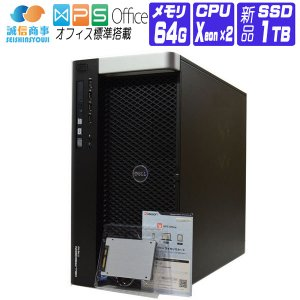 中古パソコン デスクトップ Windows 10 Pro 64bit DELL OptiPlex 7010 USFF (コンパクトサイズ) CPU:Core i3 3.30GHz メモリ:4GB HD:320GB DVD-ROM|seishinsj