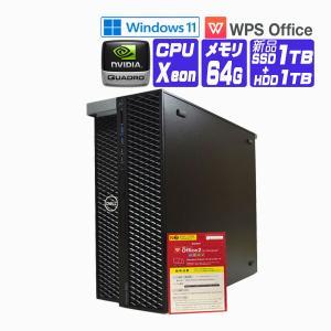 デスクトップパソコン 中古 パソコン Windows 10 オフィス付き DELL Precision T3500 Workstation Xeon 2.53G メモリ:4G HD:500GB (250GBx2) パラレル|seishinsj