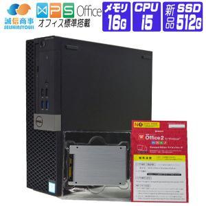 デスクトップパソコン 中古 パソコン Windows 10 オフィス付き DELL T3610 Workstation Xeon E5 3.70G メモリ:32G HD:1TB(500GBx2) NVIDIA Quadro K2000|seishinsj
