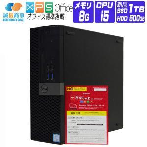 デスクトップパソコン 中古 パソコン Windows 7 オフィス付き DELL Precision T3500 Workstation Xeon 2.53G メモリ:16G HD:500GB (250GBx2) パラレル|seishinsj