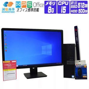 デスクトップパソコン 中古 パソコン Windows 10 オフィス付き DELL OptiPlex 3020 SFF 第4世代 Core i5 3.20G メモリ:4G HD:500GB リカバリ 作成機能|seishinsj