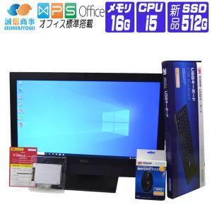 デスクトップパソコン 中古 パソコン Windows 10 オフィス付き 新品SSD 23型液晶セット DELL 3020 SFF 第4世代 Core i5 3.20G メモリ:8G SSD 240G リカバリ 作成|seishinsj