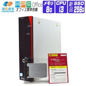 中古パソコン デスクトップ Windows 10 WPS Office 富士通 ESPRIMO B531 第2世代 Core i3 2.60GHz メモリ:4G HD:160G ドライブ非搭載 Win7DtoDリカバリ作成機能|seishinsj