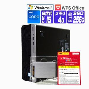 デスクトップパソコン 中古 パソコン Windows 10 オフィス付き HP Z230 Works...