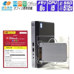 中古パソコン デスクトップ Windows 10 Pro 64bit HP Compaq 8200 Elite US(ウルトラスリム) CPU:Core i3 3.30GHz メモリ:4G HD:320G DVD-ROM DtoDリカバリ仕様