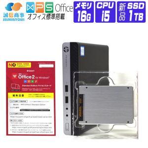 デスクトップパソコン 中古 パソコン Windows 10 オフィス付き HP 8300 Elite SFF 第3世代 Core i5 3470 3.20G メモリ:16G HD:500G Win7DtoD DisplayPort|seishinsj