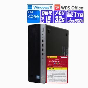 デスクトップパソコン 中古 パソコン Windows 10 オフィス付き 新品SSD換装 HP 800 G1 SFF 第4世代 Core i5 4570 3.20G メモリ:32G SSD 1TB USB3.0|seishinsj