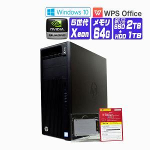 デスクトップパソコン 中古 パソコン Windows 10 新品SSD 23型 FullHD 液晶セット オフィス付き HP 800 G1 第4世代 Core i5 4570 3.20G メモリ:4G SSD 1TB|seishinsj