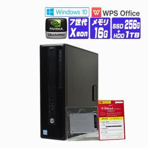 デスクトップパソコン 中古 パソコン Windows 10 オフィス付き SSD HP Z230 第4世代 Xeon 3.3G メモリ:8G SSD:256G+HDD:500G Quadro K2000 DVDマルチ|seishinsj