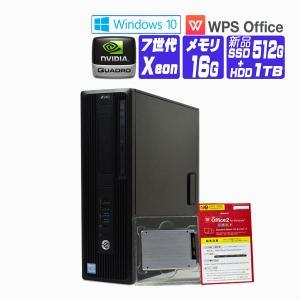 デスクトップパソコン 中古 パソコン Windows 10 オフィス付き 新品SSD換装 HP Z230 第4世代 Xeon 3.3G メモリ:8G SSD:512G+HDD:500G Quadro K2000|seishinsj