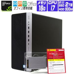 デスクトップパソコン 中古 パソコン Windows 10 オフィス付き 新品SSD換装 HP Z230 第4世代 Xeon 3.3G メモリ:8G SSD:1TB+HDD:500G Quadro K2000|seishinsj