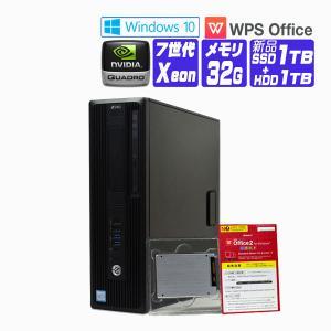 デスクトップパソコン 中古 パソコン Windows 10 オフィス付き 新品SSD換装 HP Z230 第4世代 Xeon 3.3G メモリ:16G SSD:1TB+HDD:500G Quadro K2000|seishinsj