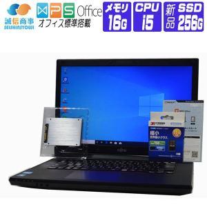 4d8ea45b4e HD:320G メモリ:4G Windows 10 SSD office搭載 訳あり ノートパソコン 【中古】 Core i5 ...