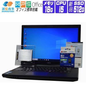 中古パソコン ノート Windows 10 WPS Office  富士通 FMV LIFEBOOK A553 15.6 HD液晶 Celeron B730 1.80G メモリ:4G HD:320G DVDROM Win7リカバリ作成機能 DtoD|seishinsj