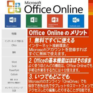 ノートパソコン 中古 パソコン Windows 7 Microsoft Office Online 富士通 LIFEBOOK A552 15.6 HD液晶 Celeron B730 1.8G メモリ:4G HD:320G DtoD リカバリ作成 seishinsj 02