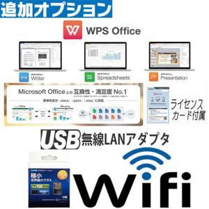 ノートパソコン 中古 パソコン Windows 7 Microsoft Office Online 富士通 LIFEBOOK A552 15.6 HD液晶 Celeron B730 1.8G メモリ:4G HD:320G DtoD リカバリ作成 seishinsj 04