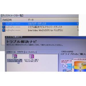 ノートパソコン 中古 パソコン Windows 7 Microsoft Office Online 富士通 LIFEBOOK A552 15.6 HD液晶 Celeron B730 1.8G メモリ:4G HD:320G DtoD リカバリ作成 seishinsj 10