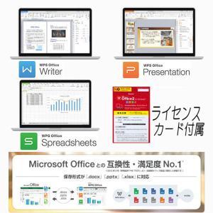 中古パソコン ノート Windows 7 WPS Office  富士通 FMV LIFEBOOK A550 15.6 HD液晶 CPU:Core i3 2.26GHz メモリ:4GB HD:160GB DVDマルチ DtoDリカバリ作成機能|seishinsj|02