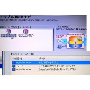 中古パソコン ノート Windows 7 WPS Office  富士通 FMV LIFEBOOK A550 15.6 HD液晶 CPU:Core i3 2.26GHz メモリ:4GB HD:160GB DVDマルチ DtoDリカバリ作成機能|seishinsj|08