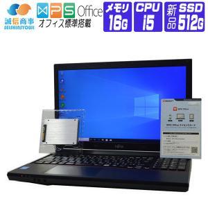 富士通/FUJITSU LIFEBOOK A561  WPS Office 2016インストール済み...
