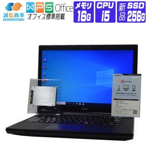 中古パソコン ノート Windows XP Professional WPS Office  富士通 LIFEBOOK A8295 15.4 WXGA Core2 Duo 2.53G メモリ:4G HD:160G DVDROM DtoD WiFi|seishinsj
