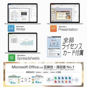 ノートパソコン 中古 パソコン Windows XP Professional オフィス付き  富士通 LIFEBOOK A8295 15.4 WXGA Core2 Duo 2.53G メモリ:4G HD:160G DtoD WiFi|seishinsj|02