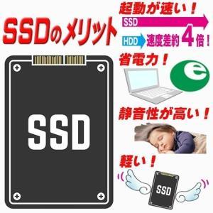 ノートパソコン 中古 パソコン Windows XP Professional オフィス付き  富士通 LIFEBOOK A8295 15.4 WXGA Core2 Duo 2.53G メモリ:4G HD:160G DtoD WiFi|seishinsj|03