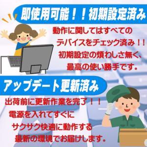 ノートパソコン 中古 パソコン Windows XP Professional オフィス付き  富士通 LIFEBOOK A8295 15.4 WXGA Celeron 900 2.20G メモリ:4G HD:160G DtoD WiFi seishinsj 02