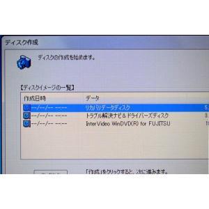 ノートパソコン 中古 パソコン Windows XP Professional オフィス付き  富士通 LIFEBOOK A8295 15.4 WXGA Celeron 900 2.20G メモリ:4G HD:160G DtoD WiFi seishinsj 09