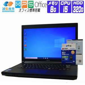 ノートパソコン 中古 パソコン Windows 10 オフィス付き  富士通 A573 第3世代 Core i5 2.70G メモリ:8G HD:320G Win7リカバリ DVD HDMI 無線LANアダプタ seishinsj