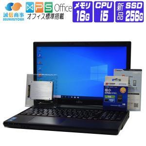 ノートパソコン 中古 パソコン Windows 10 オフィス付き  新品SSD換装 富士通 A574 15.6 HD 第4世代 Core i5 2.6G メモリ16G SSD 256G テンキー 無線LANアダプタ seishinsj