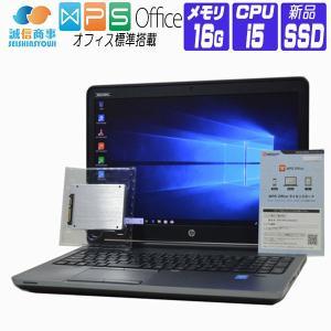 ノートパソコン 中古 パソコン Windows 10 オフィス付き 新品SSD換装 HP ProBook 650 G1 15.6 FullHD 第4世代 Core i5 2.50G メモリ:16G SSD 256G Webカメラ seishinsj