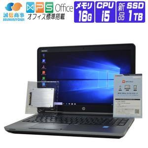 ノートパソコン 中古 パソコン Windows 10 オフィス付き 新品SSD換装 HP ProBook 650 G1 15.6 FullHD 第4世代 Core i5 2.50G メモリ:16G SSD 1TB Webカメラ seishinsj