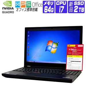ノートパソコン 中古 パソコン Windows 10 オフィス付き Lenovo W541 Workstation FullHD 第4世代 Core i7 2.5G メモリ:32G HD:500G NVIDIA Quadro Bluetooth|seishinsj