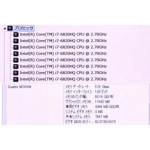 ノートパソコン 中古 パソコン Windows 10 オフィス付き Lenovo W541 Workstation FullHD 第4世代 Core i7 2.5G メモリ:32G HD:500G NVIDIA Quadro Bluetooth|seishinsj|09